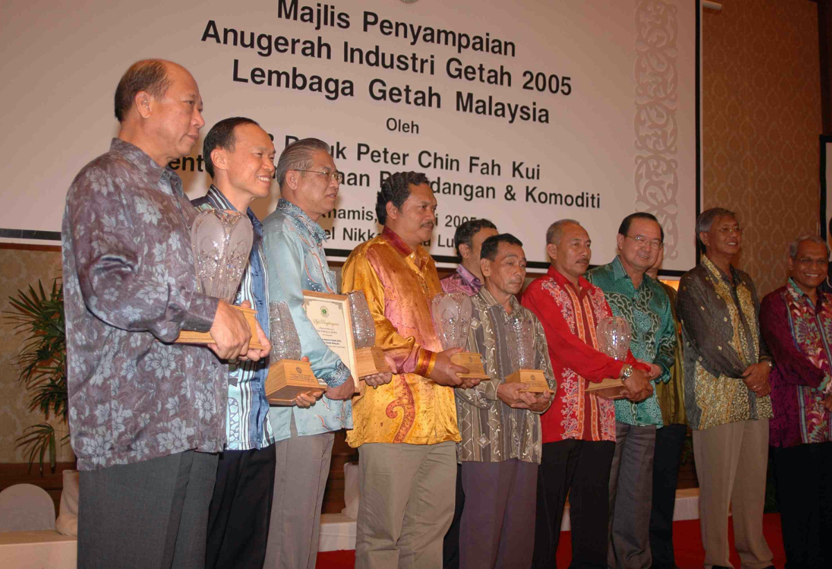Rubber Industry Award – Best Factory by Malaysian Rubber Board