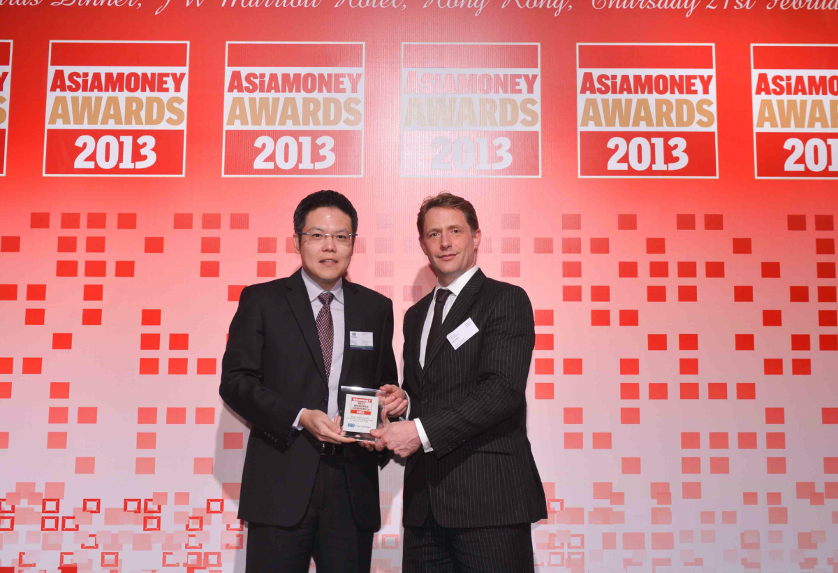 Best Overall Managed Company in Malaysia <br> by Asiamoney